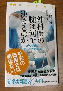 f:id:japantn:20170106070014j:plain