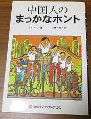 f:id:japantn:20170112063638j:plain