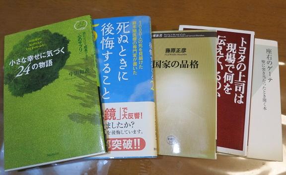 f:id:japantn:20170115193327j:plain