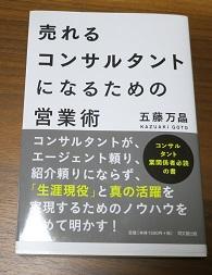 f:id:japantn:20170116220317j:plain