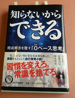 f:id:japantn:20170209105448j:plain