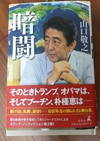 f:id:japantn:20170217070333j:plain