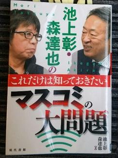 f:id:japantn:20170224082741j:plain