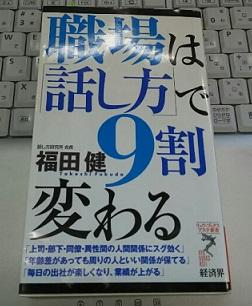 f:id:japantn:20170309070159j:plain