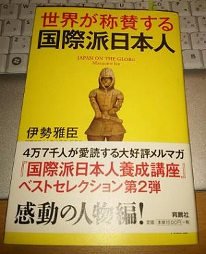 f:id:japantn:20170316055935j:plain