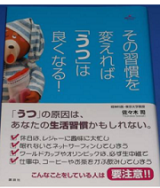 f:id:japantn:20170619201930p:plain
