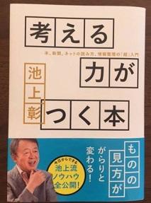 f:id:japantn:20170626215337j:plain
