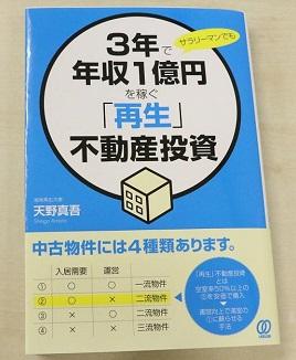 f:id:japantn:20170814082228j:plain