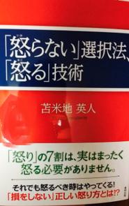 f:id:japantn:20171030065039p:plain