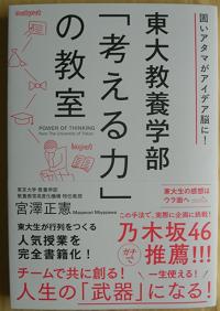f:id:japantn:20171106064448p:plain