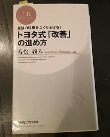 f:id:japantn:20171108080544j:plain