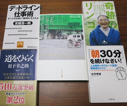 f:id:japantn:20180108101505j:plain