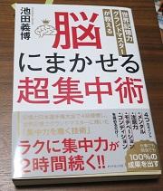 f:id:japantn:20180108195245j:plain