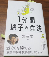 f:id:japantn:20180110062824j:plain