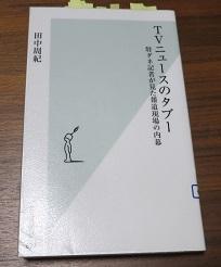 f:id:japantn:20180112064956j:plain