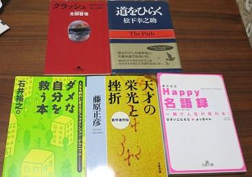 f:id:japantn:20180115062657j:plain