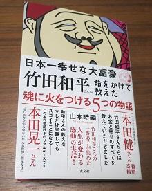 f:id:japantn:20180119064606j:plain