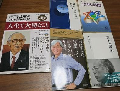 f:id:japantn:20180121162013j:plain