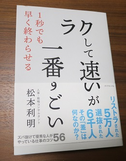 f:id:japantn:20180122210930j:plain