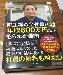 f:id:japantn:20180124063118j:plain