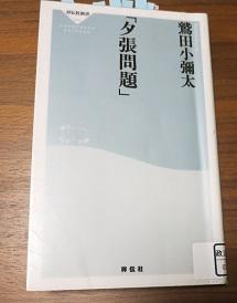 f:id:japantn:20180131070210j:plain