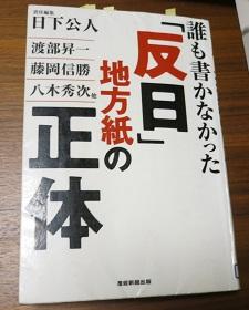 f:id:japantn:20180206070220j:plain