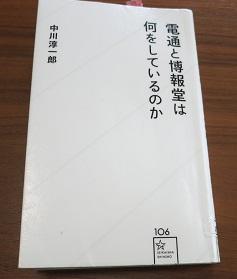f:id:japantn:20180209083800j:plain