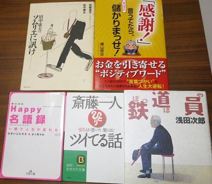 f:id:japantn:20180218205835j:plain