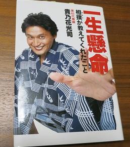 f:id:japantn:20180219071214j:plain