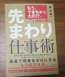 f:id:japantn:20180220070017j:plain