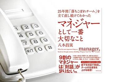 f:id:japantn:20180221082207j:plain