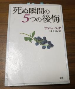 f:id:japantn:20180222071618j:plain