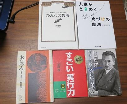 f:id:japantn:20180225183611j:plain