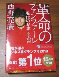 f:id:japantn:20180227065059j:plain