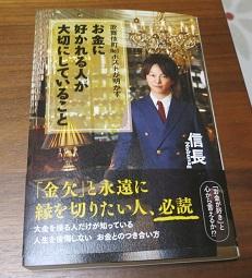f:id:japantn:20180228064131j:plain