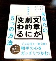 f:id:japantn:20180305222923j:plain