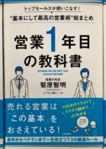 f:id:japantn:20180312064332p:plain