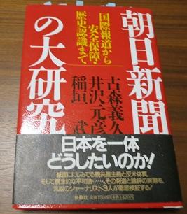 f:id:japantn:20180313075033j:plain