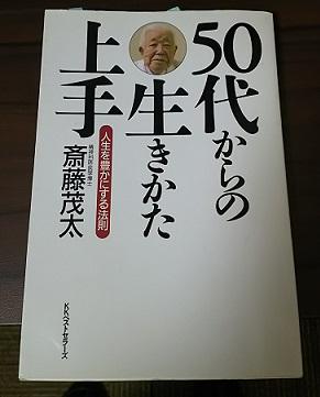 f:id:japantn:20180314063046j:plain