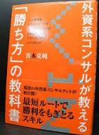f:id:japantn:20180321080206j:plain