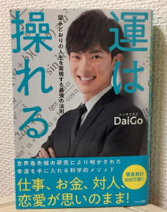 f:id:japantn:20180409061523p:plain