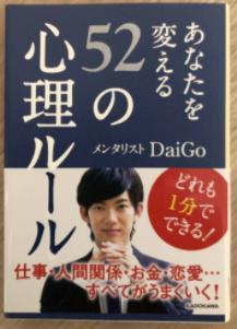 f:id:japantn:20180413063340p:plain