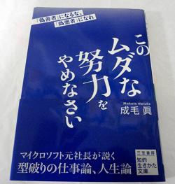 f:id:japantn:20180417064057p:plain