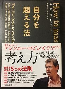 f:id:japantn:20180523074453j:plain