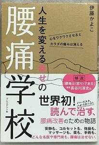 f:id:japantn:20180524075202j:plain
