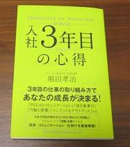 f:id:japantn:20180530072439j:plain
