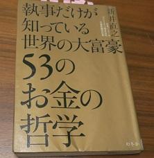 f:id:japantn:20180531063544j:plain