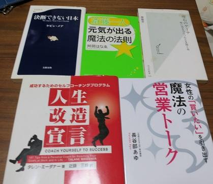 f:id:japantn:20180603214309j:plain