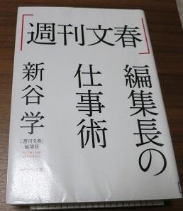 f:id:japantn:20180604063435j:plain