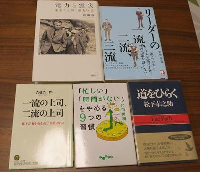 f:id:japantn:20180611064034j:plain